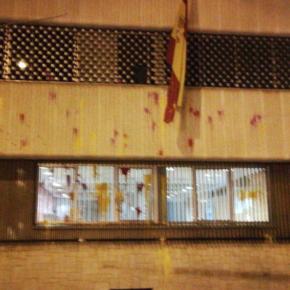 Ciutadans (Cs) Terrassa condena los ataques vandálicos sufridos en la Comisaría de la Policía Nacional